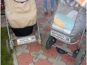 Как украсить детскую коляску